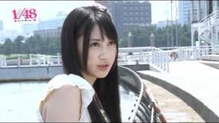 ともちゃんこと中塚智実のメイキング映像です.