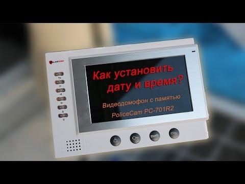 Видеодомофоны без трубки - Видеодомофоны для квартиры