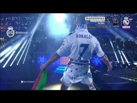 Celebracion Real Madrid La Duodecima en el Bernabeu - 12ª Champions League