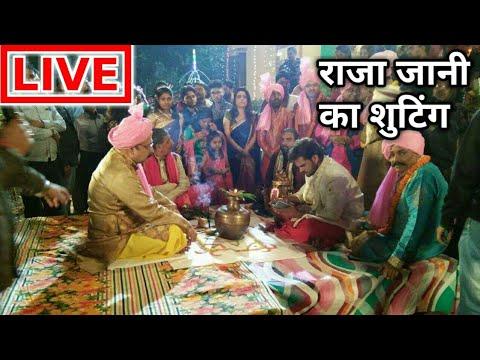 राजा जानी - RAJA JANI - KHESARI LAL YADAV, PRITI BISWAS 2018 UPCOMING MOVIE