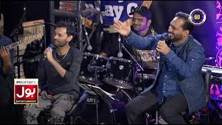 Sherry nay kia Shaadi karnay ka izhaar | Game Show Aisay Chalay Ga