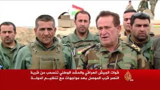 القوات العراقية تنسحب من قرية النصر قرب الموصل
