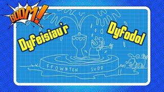 Dyfeisiau'r Dyfodol - Ffownten Sudd? | Future Inventions - Juice Fountain?
