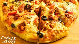 Pizza | Dominos Chicken Pizza Recipe in Hindi | How to make Pizza at  home | Pizza Sauce Recipe