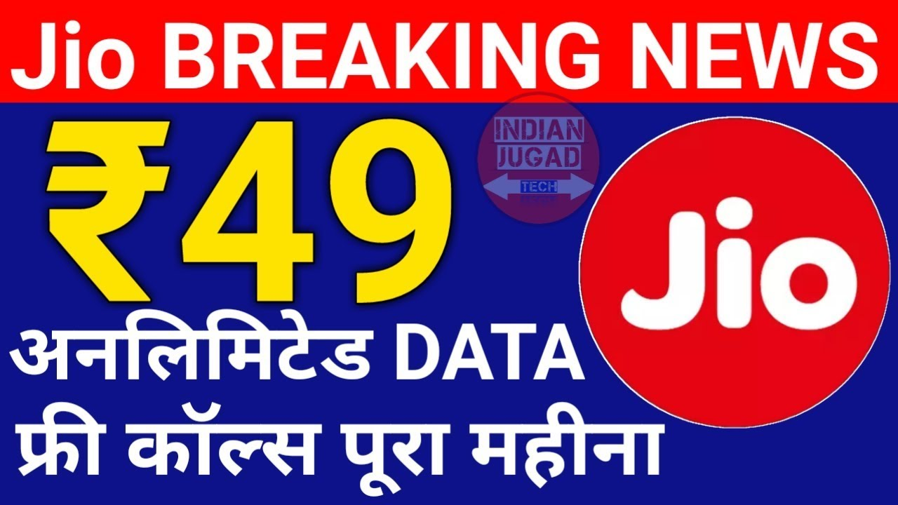 Jio Rs 49 New Plan with Unlimited Data & Calls for 28 Days for Jio Phone  Users