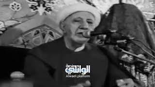 الإنسان وخوف الفوت   د.احمد الوائلي