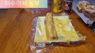 허수아비농부 통삽겹살 참숯바베큐 흉내내기