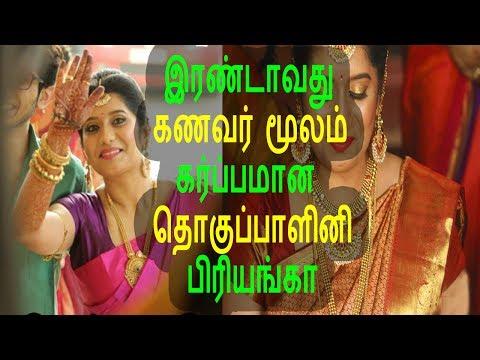 Vijay Tv Anchor Priyanka Pregnant By Her Second Husband