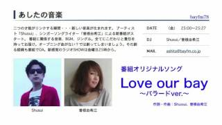『Love our bay 〜バラードver.〜』作詞・作曲:Shusui、曽根由希江 bay...