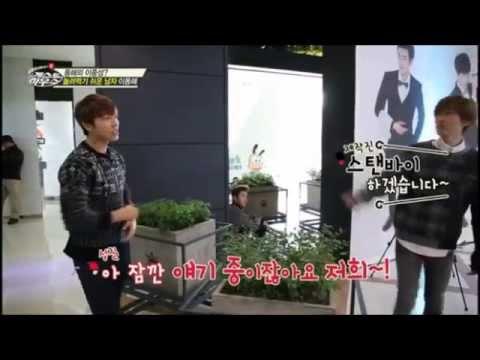 EunHae bickering