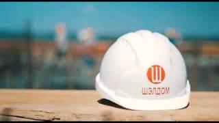 видео Бетон в район Царицыно. Купить бетон в Царицыно с доставкой — ЗАО