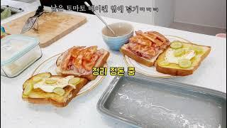 설날 / 쿠팡프레시/ 샌드위치 / 밀레 식기세척기 / …