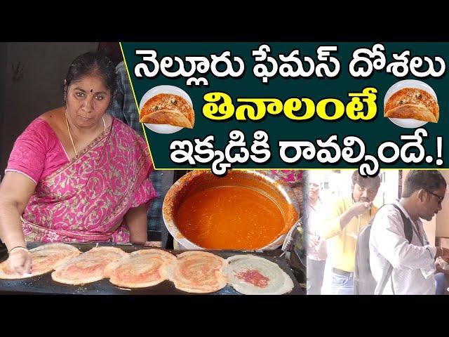 Nellore Famous Neti Dosa | Ghee Karam Dosa | Andhra Best Dosa | Masala Dosa | PDTV Foods