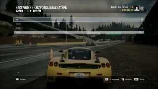 видео Need for Speed Rivals вылетает после обучения  способ 2