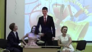 видео Самые интересные сценки на выпускной в 11 классе