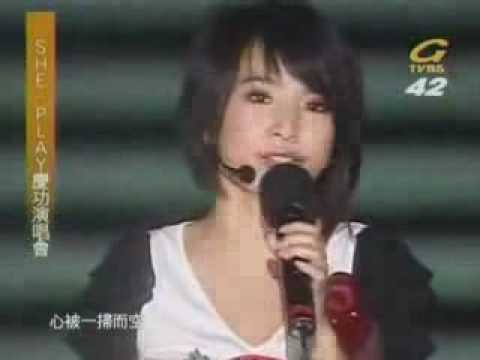 SHE PLAY concert: xie xie ni de wen rou (afterPART2)