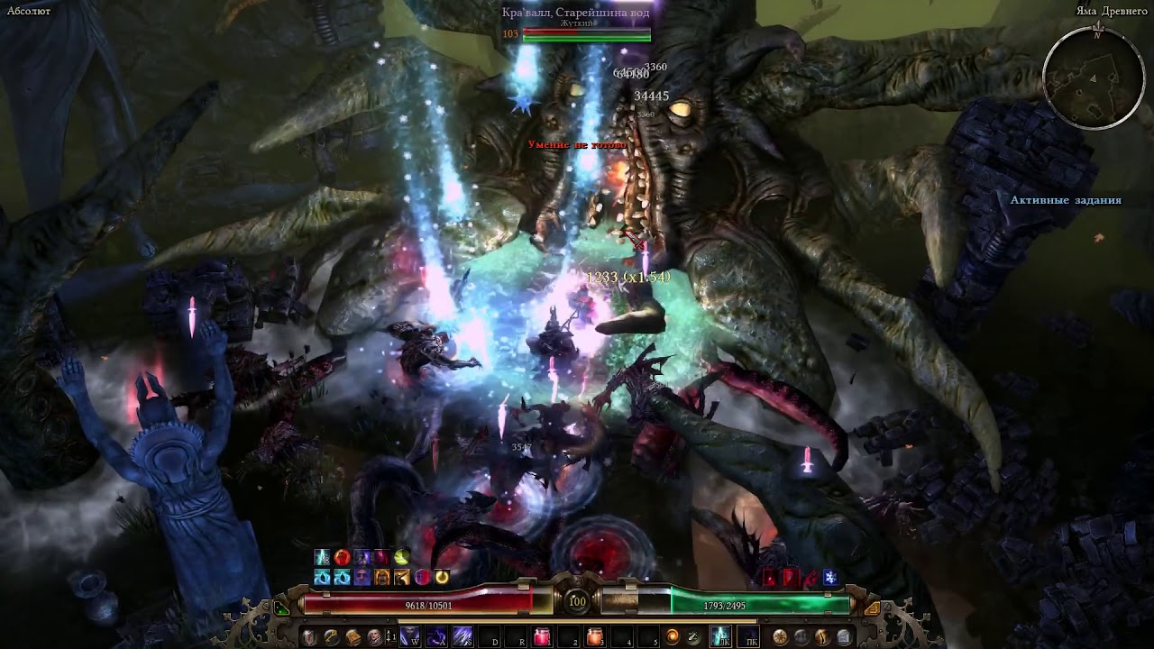 Steam Community :: Video :: Grim Dawn: Kra'vall Ancient of the