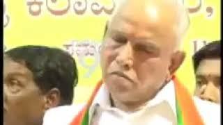 Yeddyurappa sleeping while Amit Shah deliver speech