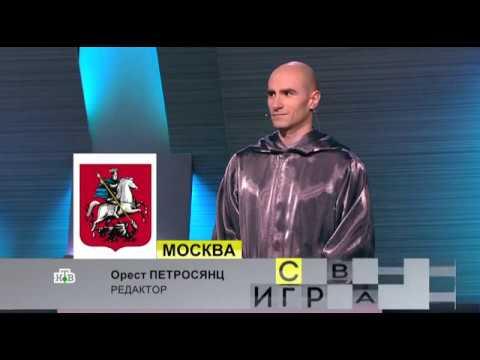 Своя игра (19.01.2020) © НТВ