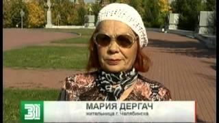 Вандалы вновь изуродовали памятник Ленину на Алом Поле