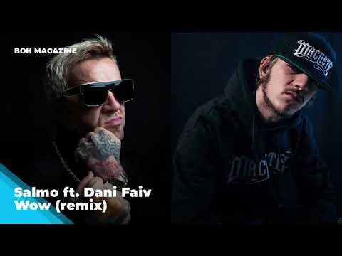 salmo-&-dani-faiv---wow-remix-(inedito)