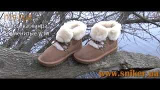 Видеообзор: женские угги на шнуровке.