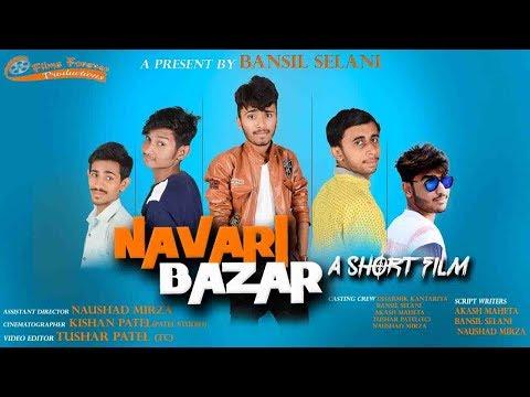NAVARI BAZAR | OFFICIAL SHORT MOVIE | 2017
