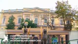 видео Московский государственный экономический университет