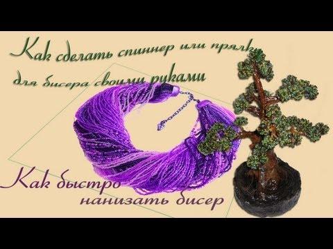 Амазонская лилия из бисера мастер класс с пошаговым