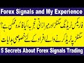My experience about Using Forex Trading signal services  Tani Fx tutorial in Hindi and Urdu