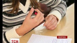 Шкільний конфлікт: на Вінниччині батьки не пускають дітей на уроки до нібито агресивної вчительки