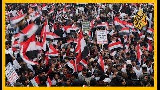 🇮🇶 #العراق.. مظاهرات ضد الوجود الأجنبي دعا إليها التيار الصدري