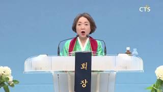 [CTS뉴스] 예장통합 포항노회 여전도회 제50회 정기…