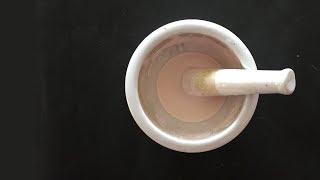 How to Prepare Calamine Lotion Use and Advantages. कैलामिन लोशन कैसे बनाते हैं