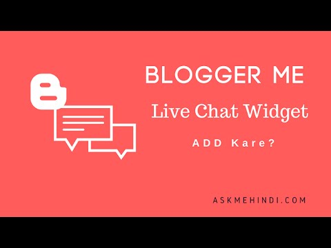 How To Add LiveChat Widget in Blogger