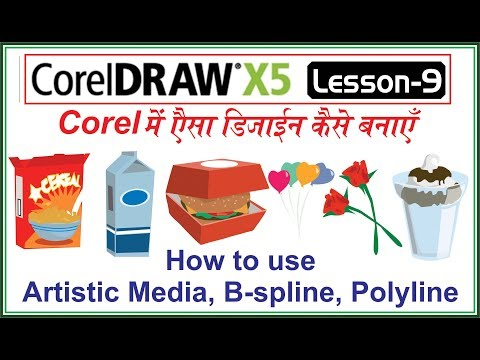 Download Coreldraw Telugu Tutorials 13 B Spline Poly Line 3