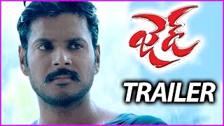 Z Telugu Movie Trailer | Sundeep Kishan | Lavanya Tripathi | New Movie 2017