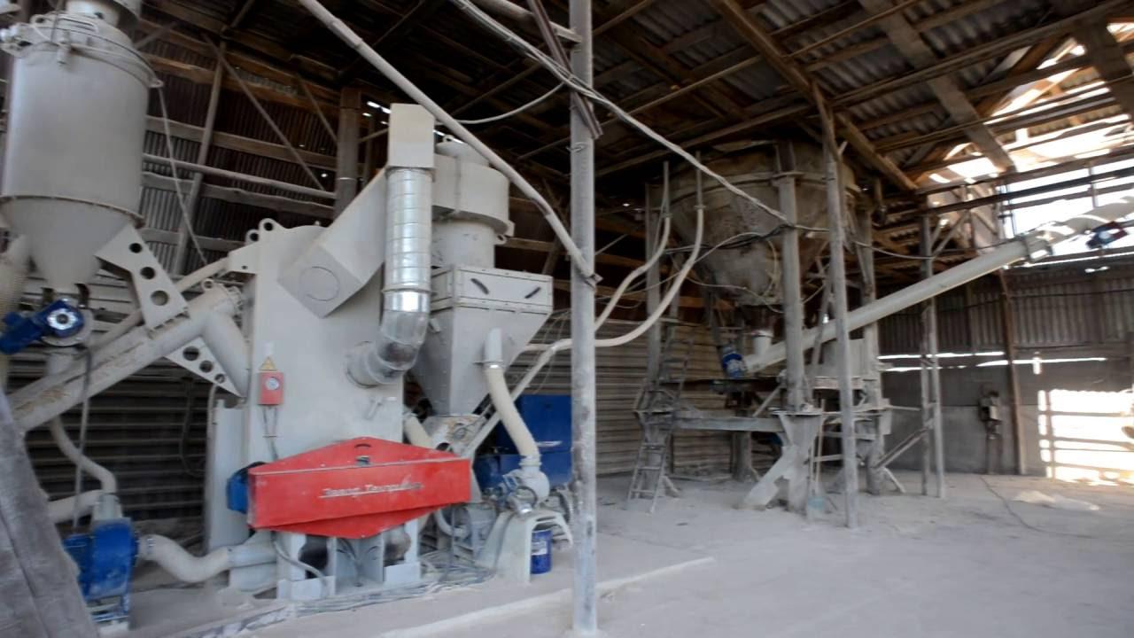 Производство минерального порошка МП-1 на АМК