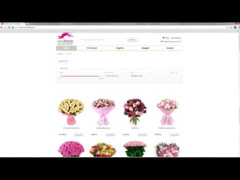 Как заказать цветы и подарки на сайте OwnFlorist.ru