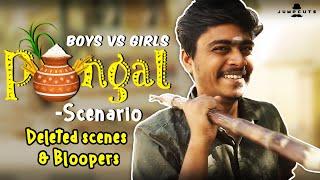 Pongal Scenario Deleted scenes & Bloopers