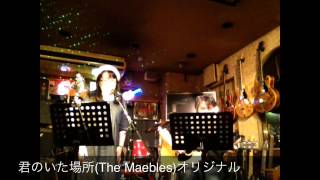 The Marbles 綾瀬チェスにて 綾瀬みき 検索動画 29