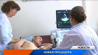 Жителям ЗКО стала доступна процедура «стресс-эхокардиография»