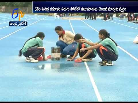 57th Inter State Senior Athletics Start In Nagarjuna University | Guntur