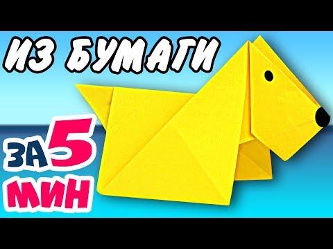 Поделки из бумаги оригами для 3 класса