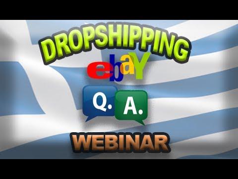 DROPSHIPPING GR WEBINAR Q&A 🚀