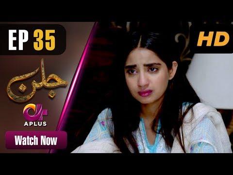 Pakistani Drama | Jallan - Episode 35 | Aplus ᴴᴰ Dramas | Saboor Ali, Imran Aslam, Waseem Abbas