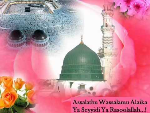 Beautiful Qaseeda - Emmai Alaithidungal Ya Rasoolallah....!