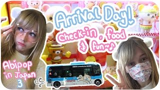 CUTEST MCDONALD'S TOYS EVER!!?♪  | Arrival Day | Abipop in Japan 3 - 2017 ♡