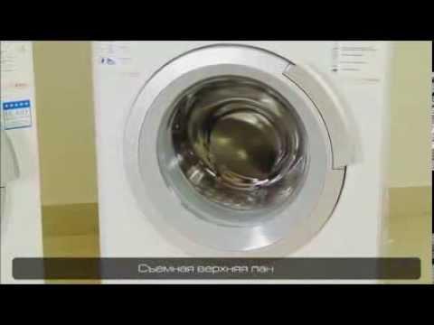 руководство по ремонту и эксплуатации стиральной машины бош maxx8