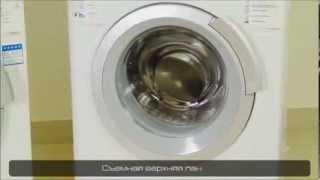 Стиральная машина BOSCH Logixx 8 VarioPerfect. Купить стиральную машину Бош Логикс 8.(Этот обзор сделал мой любимый Интернет-магазин http://fotos.ua, за что им большое спасибо! BOSCH WAS 20442 OE http://fotos.ua/bosch/was-..., 2013-12-17T11:48:25.000Z)
